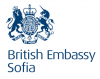 British Embassy Sofia (coat of arms)
