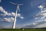 Снимка на ветрогенератор